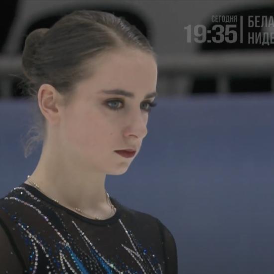 Léa Serna aux Championnats d'Europe 2020 de Patinage Artistique